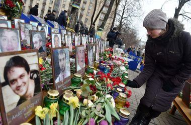 Погромы, громкие лозунги и слезы: кто и зачем пришел на Майдан в День памяти Небесной сотни