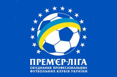 В новом чемпионате Украины предусмотрено сохранение очков перед вторым этапом