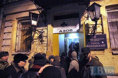 Активисты покинули отель Казацкий