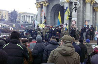 На Майдане произошла еще одна потасовка