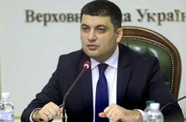 """Гройсман рассказал, почему не ставил на """"сигнальное"""" голосование вопрос об отставке Яценюка"""