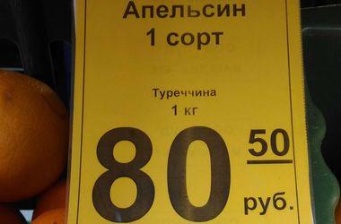 В Крыму продают турецкие апельсины с украинскими ценниками