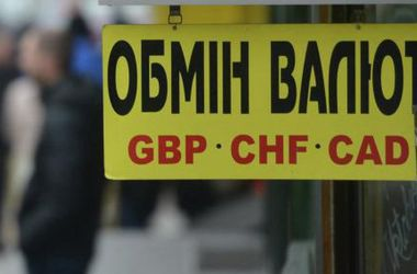 Что будет с курсом доллара в Украине в марте: прогнозы экспертов