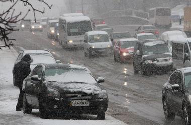 Под Киевом ожидается дождь с мокрым снегом