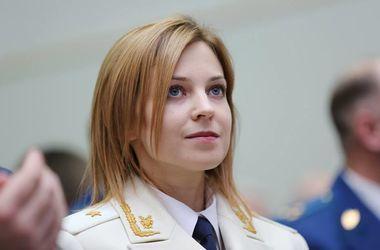 """""""Няша"""" Поклонская пригрозила Авакову уголовным делом"""