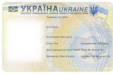 <p>Состояние изготовления паспорта-карточки теперь можно проверить онлайн</p>