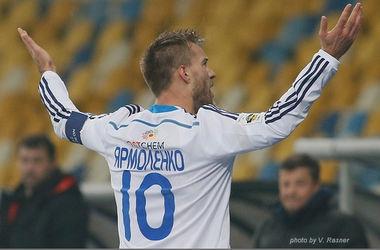 """Футбольный агент: """"Ярмоленко интересовалась """"Барселона"""", но он видит себя в Англии"""""""