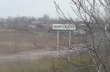 Полторак думает, что боевики ушли из Широкино не просто так