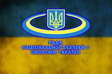В СНБО пояснили, почему замглавы ГПУ и начальник Генштаба не голосовали за введение военного положения перед аннексией Крыма