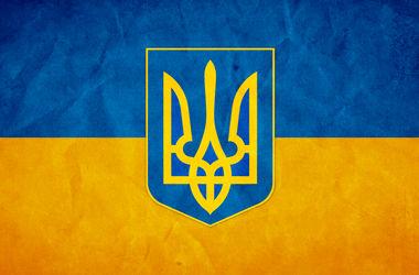 В Москве исполнили гимн Украины