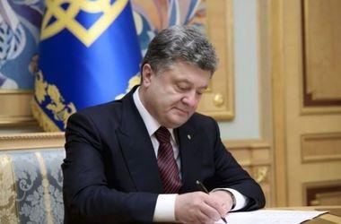 Порошенко выпустил на свободу 17 заключенных