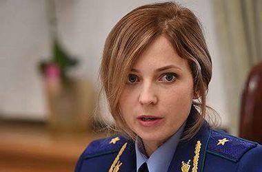 "Прокурор-""няша"" лично представит в суде дело о запрете Меджлиса в РФ"