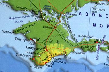 Крым оказался в хвосте рейтинга российских регионов по уровню жизни