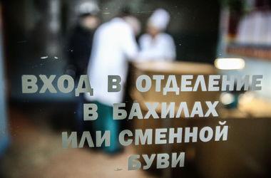 Украинцы лечат себя сами и считают, что государство не  заботится об их здоровье - опрос