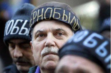 На первом этапе верификации соцвыплат чернобыльцев проверять не будут - Минфин