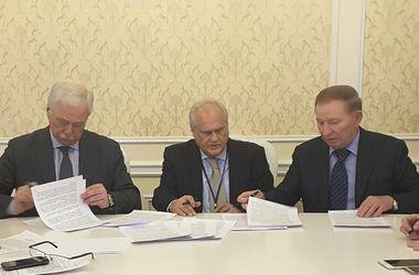 Контактная группа в Минске подписала два новых соглашения