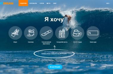 белорусское приложение онлайн диетолог