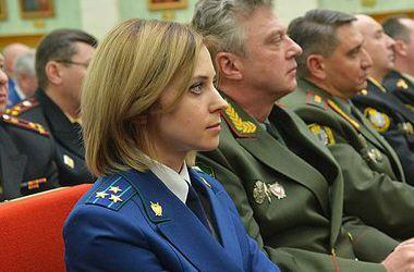 "Прокурор - ""няша"" навсегда запретила ""КаZантип"""