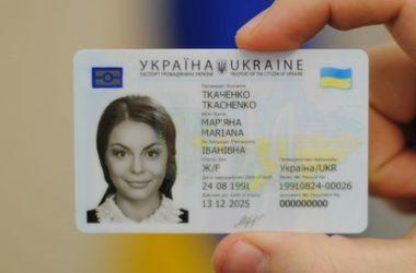 Украинцев не пустят в Беларусь по новым паспортам