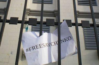 Что сегодня происходило под посольством РФ в Киеве
