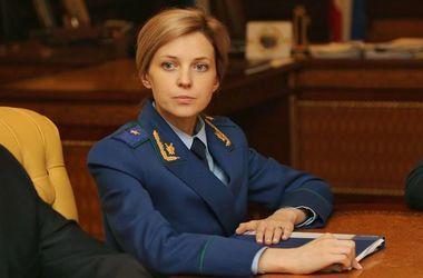 """""""Няша"""" Поклонская заявила, что на нее не влияет решение о продлении санкций против России"""