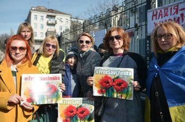 В Киеве прошла акция в поддержку Надежды Савченко