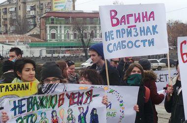 """В Харькове прошел """"Марш женской солидарности"""""""