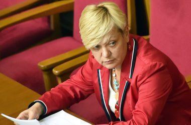 Политический кризис мешает работе Украины и МВФ - Гонтарева