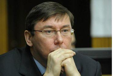 Луценко: Когда премьер теряет доверие, он должен подавать в отставку