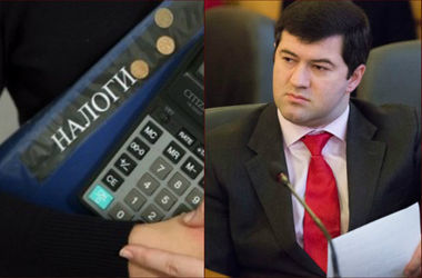 ГФС повторно инициирует налоговую реформу в Украине
