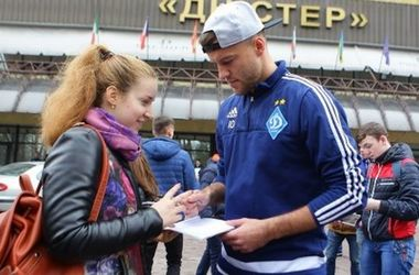 The 18th round of the championship of Ukraine: time, quotes, TV, results, standings (updated)
