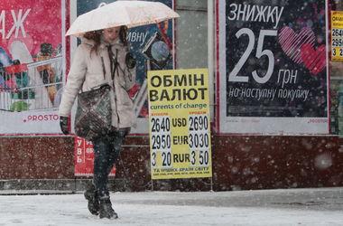 Прогноз погоды: в Украину снова идут похолодание и снег