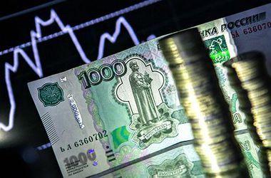 Новости на финансовом рынке россии сегодня видеоуроки forex индикаторы онлайн