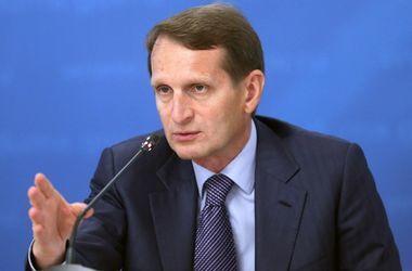 Россия продолжит наносить удары в Сирии - Нарышкин