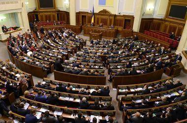 Рада приняла скандальный закон о конфискации имущества