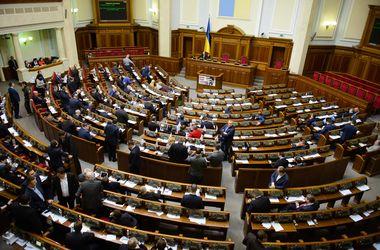 Новая коалиция в Раде может появиться на следующей неделе - нардепы
