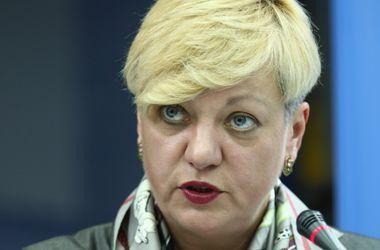 Гонтарева посоветовала украинцам думать не о курсе доллара, а о содержимом холодильника