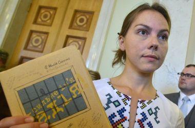 В России вспоминили об уголовном деле против сестры Савченко - СМИ