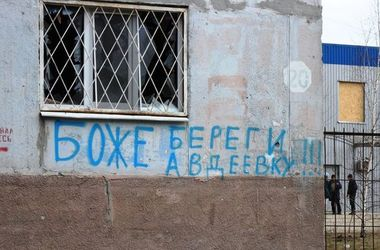 Трагедия в Авдеевке: сотни раненых и десятки погибших за два года