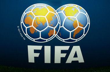 ФИФА учредила приз за борьбу с дискриминацией в футболе