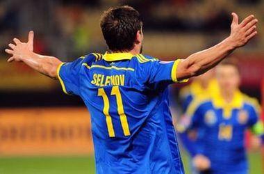 Опрос: вы бы вызвали Селезнева в сборную Украины из российского чемпионата?