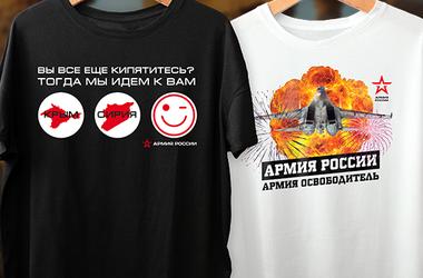 В России продают футболки с намеком, что агрессия в Крыму и Сирии - это только начало