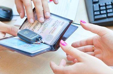 Документ удостоверяющий право владения автомобилем