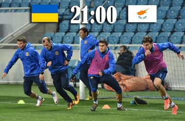 Онлайн матча Украина - Кипр: Степаненко открыл счет в матче