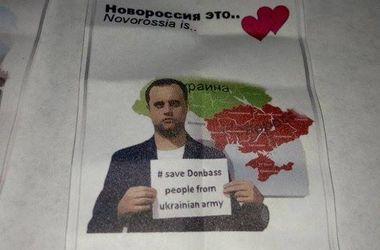 Новороссия новости сейчас 1 час назад видео