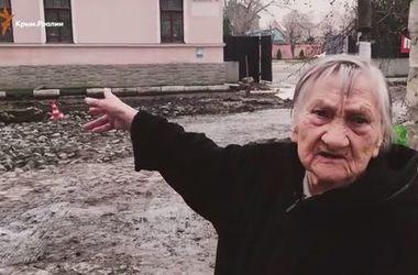 """""""Все эти Аксеновы – это был рэкет"""", – крымская бабушка"""