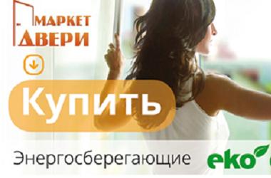 Обзор межкомнатные дверей в интернет-магазине market-dveri.ua: виды и основные отличия