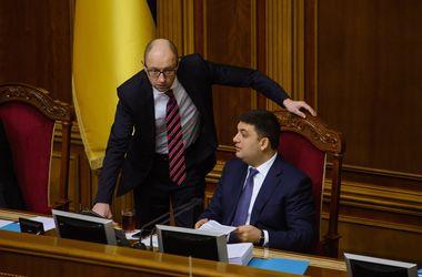 Гройсман собирает совещание по возможной отставке Яценюка