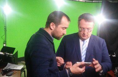 Антон Геращенко ушел в тележурналисты