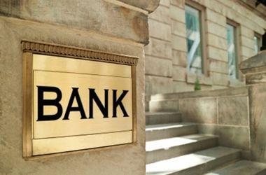 В Украине продлена ликвидация пяти банков